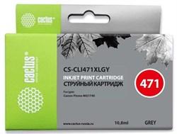 Струйный картридж Cactus CS-CLI471XLGY