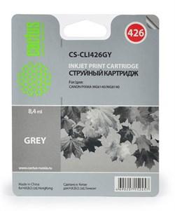 Струйный картридж Cactus CS-CLI426GY