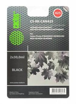Заправка для ПЗК Cactus CS-RK-CAN425