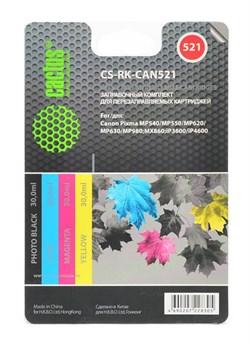 Заправка для ПЗК Cactus CS-RK-CAN521