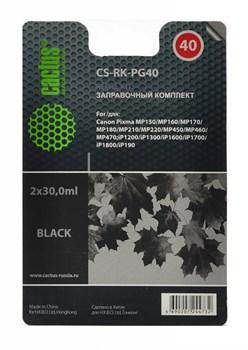 Заправочный набор Cactus CS-RK-PG40
