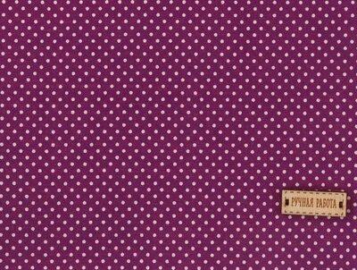 Ткань на клеевой основе «Фиолетовая в горошек», 21 х 30 см,3087710