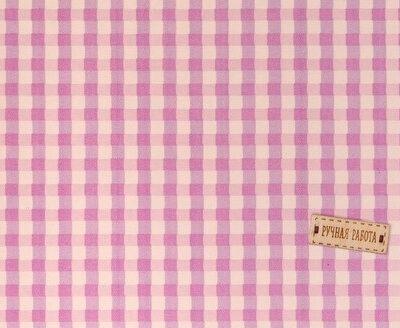 Ткань на клеевой основе «Фиолетовая клеточка»