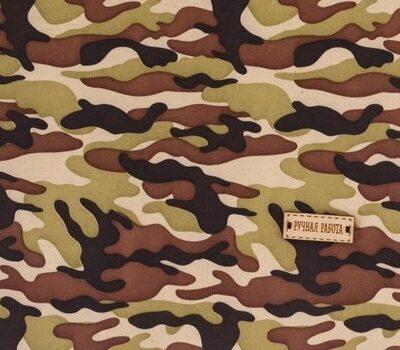 Ткань на клеевой основе «Военная», 21 х 30 см,3087720